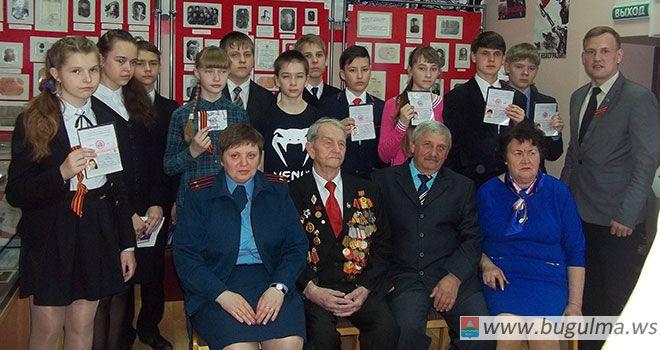 26 апреля в Бугльминском краеведческом музее сосотоялось торжественное вручение паспортов более десяти юным Бугульминцам, достигшим 14-ти лет.&nbsp;<br /> <br /...