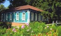 музей Ярослава Гашека