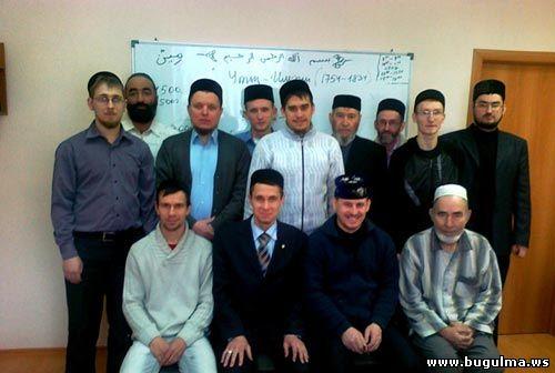 курсы имамов