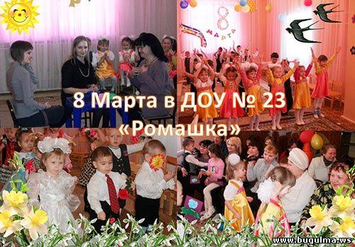 ДОУ 23