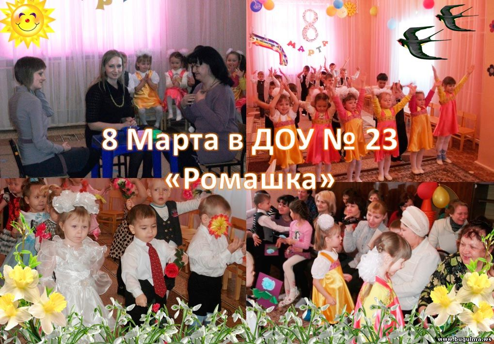 Новости казахстана онлайн хабаровск