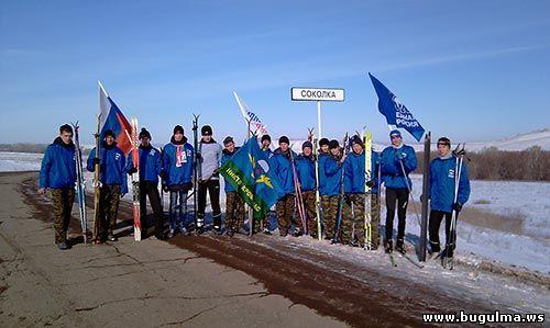 Лыжный десант