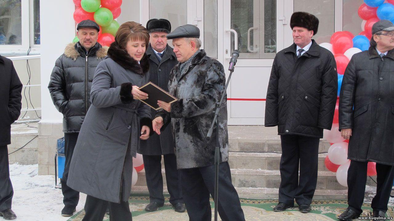 знакомства в бугульме татарстан