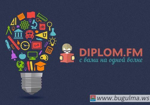 Diplom FM