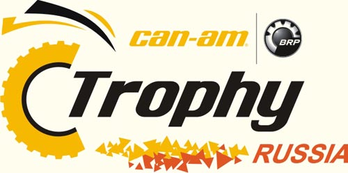 Can-Am Trophy