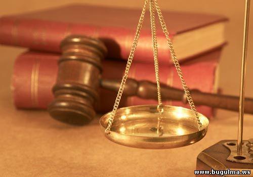 юридическая консультация портал