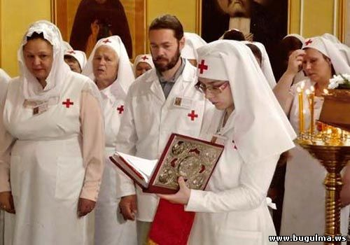 православное сестричество