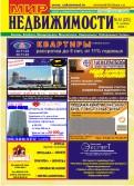 юридические консультации по ипотечному кредитованию